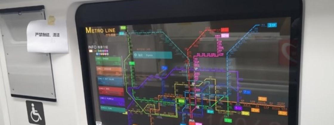 Telas transparentes da LG começam a ser usadas em metrôs na China
